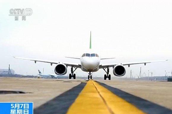 意味着中国大飞机距离起飞仅一步之遥
