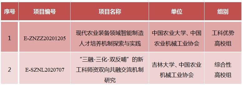 QQ浏览器截图20201123142239.png